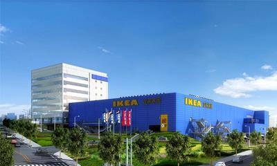 宜家中国:确定会在青岛开新商场、相关工作正在推进中