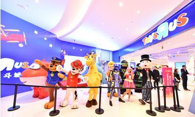 玩具反斗城亚洲股权重构 计划每年在华增加45~50家新店