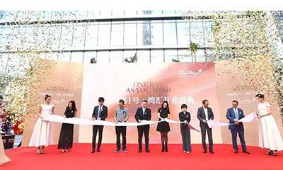 鹏瑞深圳湾1号·湾汇开业 系华南首个高定奢尚生活中心