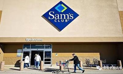 山姆会员店前置仓首交成绩单:坪效超13万、客单价超200元