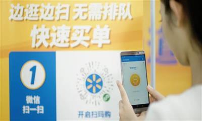 沃尔玛智能门店惠选超市广州首店开业