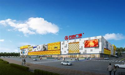 重庆第9座万达广场 大渡口万达广场预计将于2019年6月正式开业