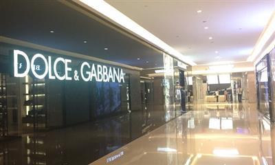 D & G就辱华事件道歉  山东济青两地门店暂未受影响