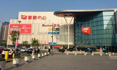 宜家中国区未来2年或裁员160人 将在长沙、上海和西安建设新购物中心