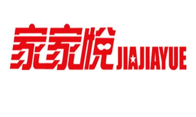 家家悦挥师北上 拟1.56亿元收购张家口福悦祥67%股权