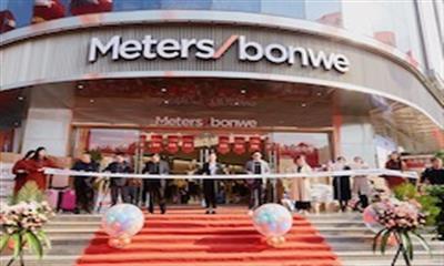 美邦再开3家千平大店 未来将进一步扩大加盟市场发展