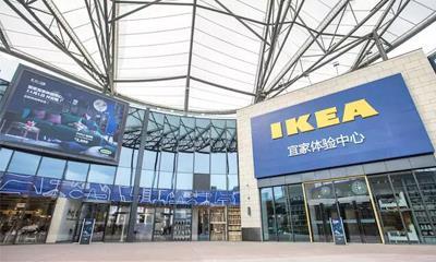 宜家改造北京体验中心 销售面积增加50%、陈列商品增至3000种