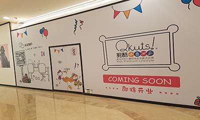 这些瞄准儿童理发赛道的品牌 都在上海哪些mall开了店?