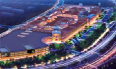 西安首创奥特莱斯:创新理念打造丝路起点上的国际购物典范