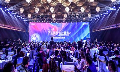 郑州万科商业新MALL正蓄势待发 引领社区生活新方式
