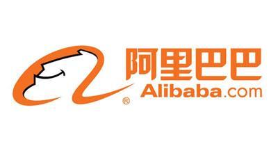 阿里巴巴Q2营收同比增长54% 核心电商业务同比增长56%