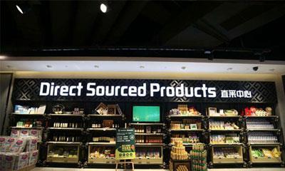绿地商贸新战略:搭建四大板块、瞄准消费升级