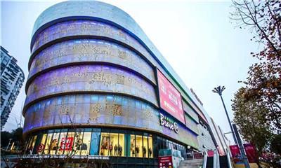 沙坪坝万达广场今日盛大开业 为区域消费带来全新升级