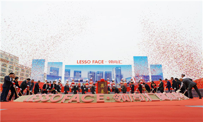 广佛超大型城市综合体奠基 领尚汇约95万�O体量引领城市升级