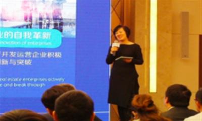 """2018中国全零售大会 大悦城分享""""运营之本"""""""