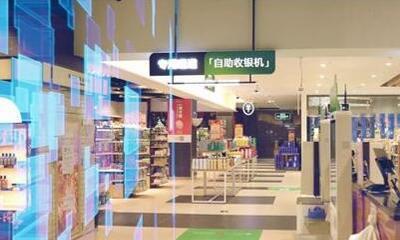 天虹&腾讯智慧超市落地 传统零售的数字化到底难不难?
