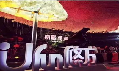 合景泰富11个月推出5座Mall 南沙项目年底开业