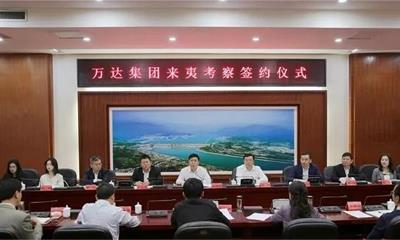 宜昌第二座万达广场将落户夷陵区 计划投资额超过10亿元