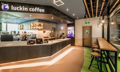 外媒称瑞幸咖啡寻求约2亿美元融资 未来拟在香港或美国IPO