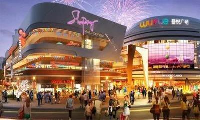 句容吾悦广场12.7开业 星轶影城、苏宁、九月超市等200余个品牌进驻