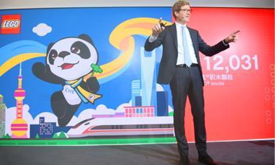 乐高首席执行官:加大在华线上线下投入、预计2019年底门店增至140家