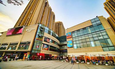 "AT MALL上塘荟11月9日开业 ""BOX+街区""模式刷新区域商业格局"
