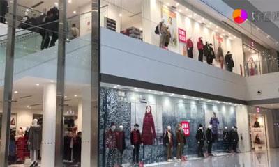 优衣库将在米兰开设意大利首家旗舰店 加速扩张欧洲市场