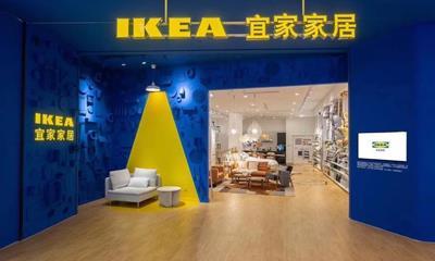 宜家在杭州滨江天街开出1家快闪店 陈列了600件产品