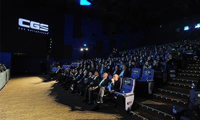 首届CGS中国巨幕版新片发布暨全球战略私享汇在香港成功举办