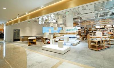 网易严选首家线下店进驻杭州解百 将于12月19日开业