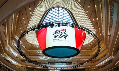 世纪汇广场盛大开业 客流突破20万