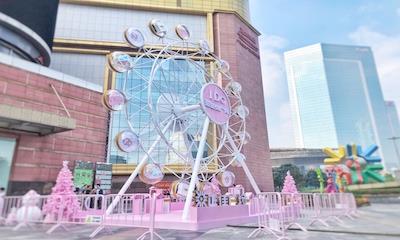 正佳广场跨年仪式亮灯:打造巨型摩天轮、毛绒奇遇记…