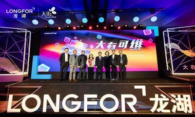 龙湖商业深度布局上海、苏州,以多维内涵重构空间