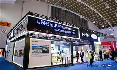 海尔开利携全系列一站式全程冷链解决方案亮相2018中国零售业博览会
