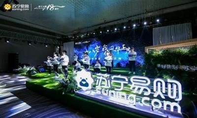 """""""打卡主场 我在C位""""苏宁入陕18年雄狮初长成"""