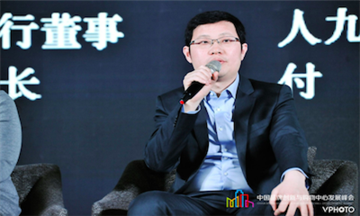九宜城马占田:投资人在消费领域追风不太适合