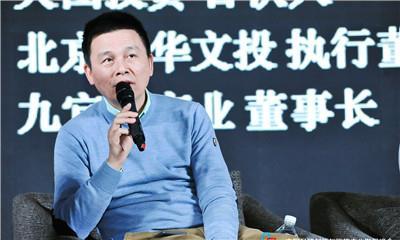 """天图投资合伙人汤志敏:做到这三点,""""风口论""""就是成立的"""