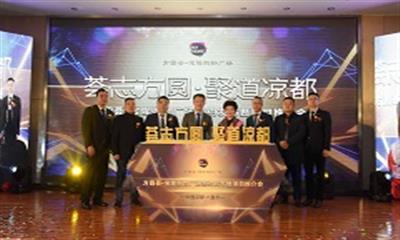 超200家品牌进驻 方圆荟・宝隆购物广场将打造海洋主题购物中心