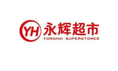 永辉超市张氏兄弟分歧公开 解除一致行动原因是什么呢?