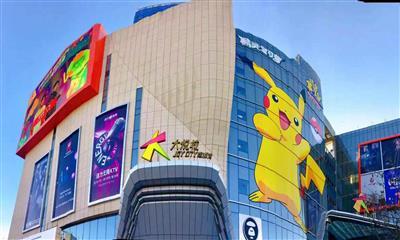 """真IP、真场景、真营销 昆明购物中心开始用""""心""""了"""