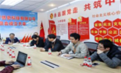 虎牙公司党支部成立:宣传主旋律正能量内容,打造虎牙特色党建工作模式