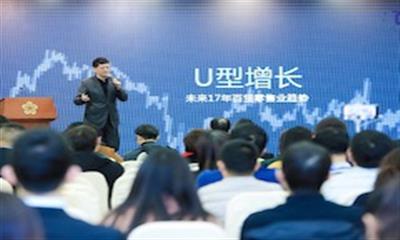 http://news.winshang.com/member/news/2018/12/16/20181216202184146264_1.jpg