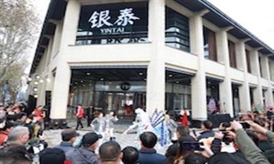 http://news.winshang.com/member/news/2018/12/16/201812162119233869043_1.jpg