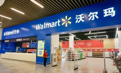 沃尔玛新一代门店亮相成都:租赁区域大幅增加、商品更年轻化和本地化