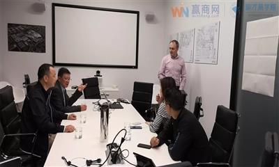 澳洲商业地产规划设计与营销考察