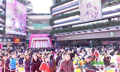 碧桂园集团总部旁创新型社区商业碧乐时光・新翼迎开业