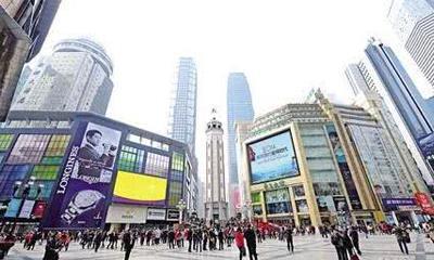 重庆商圈发展观察:解放碑曾多次扩容、观音桥后来居上!