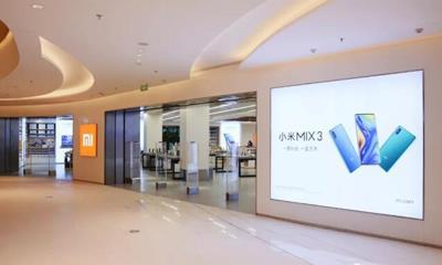 小米之家西安旗舰店进驻大悦城 将于12月30日正式开业!