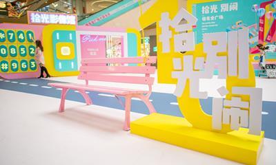广州佳兆业广场十年4次调改,2018年焕新28个品牌