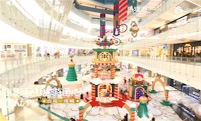 杭州远洋乐堤港圣诞变身鹿影秘境游园地 三大艺术展同步开启